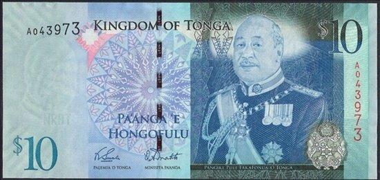 トンガ 10 pa'anga 国王ジョージ・ツポウ5世 2009年