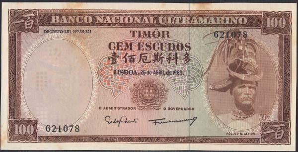 【レア!!】東ティモール(ポルトガル領ティモール) 100 escudos R.D.Aleixo 1967年 未-