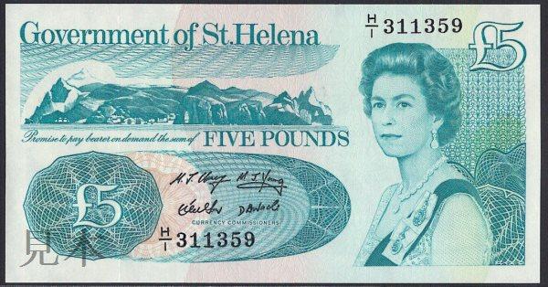【レア!!】セントヘレナ 5 pound 女王エリザベス2世 1998年