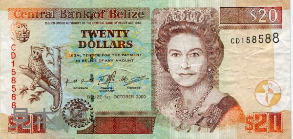 【レア!!】ベリーズ 20 dollars エリザベス女王 2000年 美