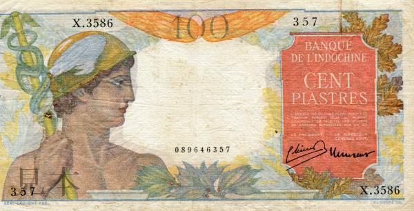 【レア!!】仏領インドシナ 100 piastre 1947年 美