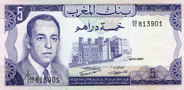 モロッコ 5 dirhams 国王ハッサン2世 1985年