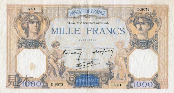 【レア!超大型紙幣!!】フランス 1000 francs 女神ケレスとマーキュリー 1939年 美
