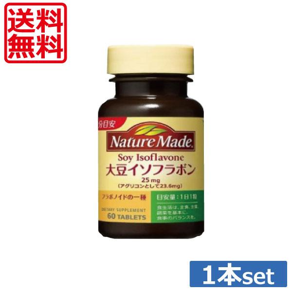 送料無料 大塚製薬 ネイチャーメイド 大豆イソフラボン 本物 60粒 定形外 低価格
