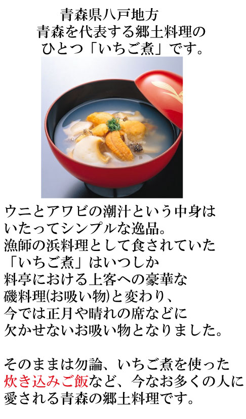 Point 5 times! Strawberry sauce 4 cans set! Urchins and abalone scraps 05P28oct13