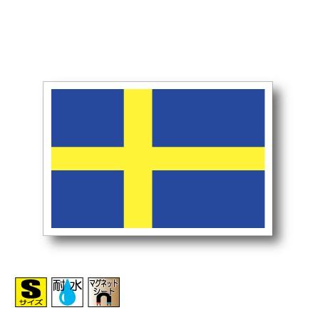 【クロネコDM便対応】 ■スウェーデン国旗(ネイビーカラー)マグネット 屋外耐候耐水 Sサイズ 5cm×7.5cm ヨーロッパ マグネットステッカー 磁石
