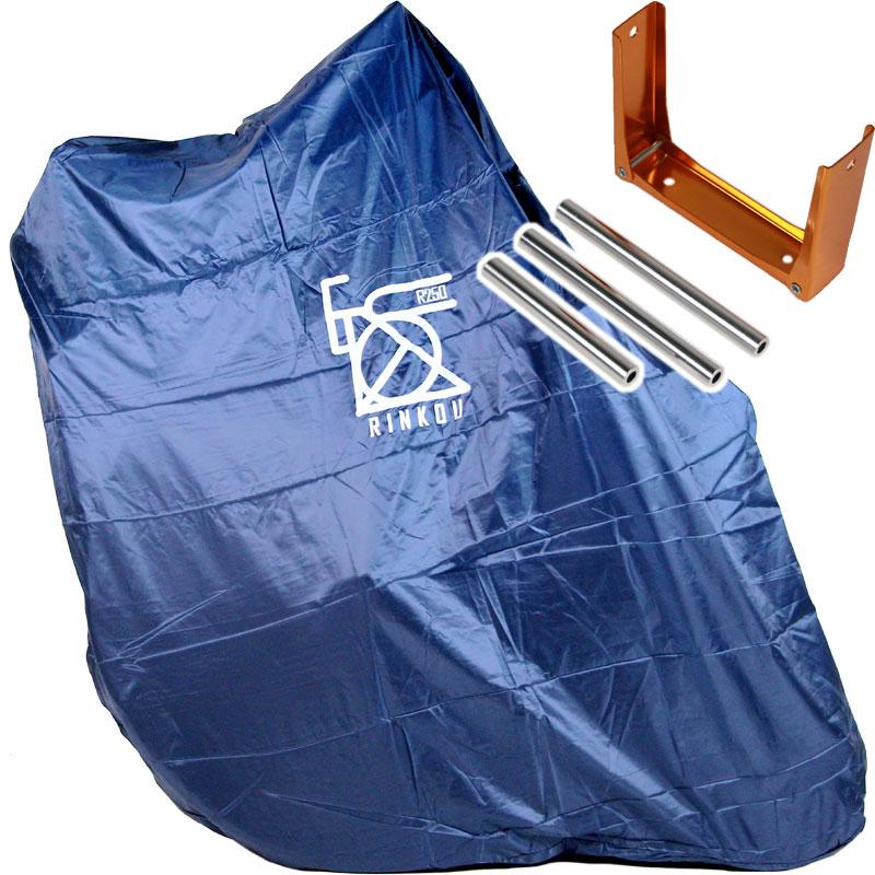 信憑 アールニーゴーマル R250 超軽量縦型輪行袋 ネイビー スプロケットカバー 輪行マニュアル付属 定番 フレームカバー エンド金具