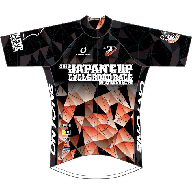 オンヨネ 2018ジャパンカップ記念 半袖ジャージ キッズ 180918
