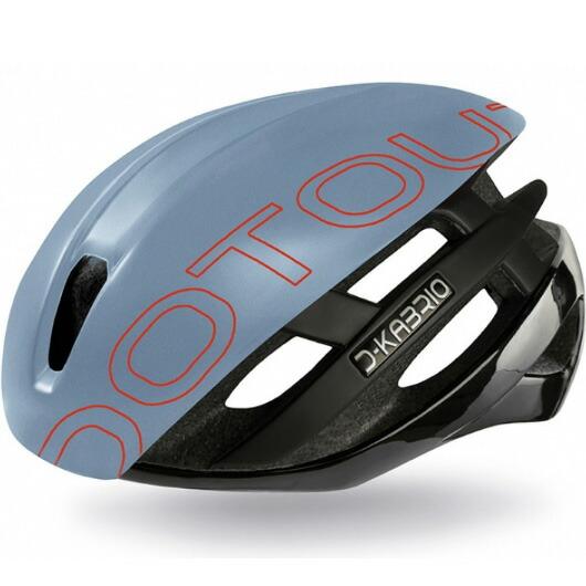 ドットアウト KABRIO(カブリオ) HT.2 05.シャイニーブラック/マットライトブルー ヘルメット