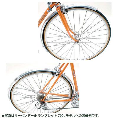 ホンジョウ キャリパーツアー フェンダー 700C用(28-32c)【自転車】【ドロヨケ】【ロード用(700C)】【ホンジョウ】