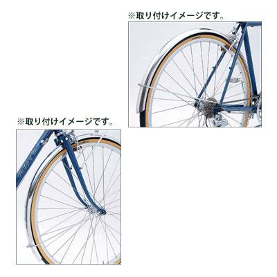 ホンジョウ センタープル スポルティーフ フェンダー 26x1.25用 【自転車】【ドロヨケ】【MTB用(26インチ)】