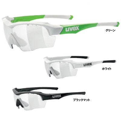 ウベックス SGI 104 VARIO 【自転車】【ヘルメット・アイウェア】【サングラス】【ウベックス】