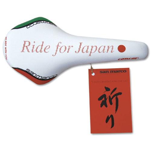 国内発送 【WC在庫処分 Selle】サンマルコ San コンコール JAPAN RIDE FOR JAPAN 祈り サドル セラ Selle San Marco, アグイチョウ:491d351e --- canoncity.azurewebsites.net