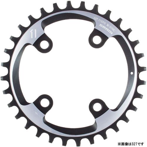 スラム XX1 36T チェーンリング【自転車】【マウンテンバイクパーツ】【クランクセット】【スラム】