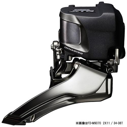 シマノ XTR Di2 ダウンスイング・フロントディレイラー(3×11スピード) FD-M9050