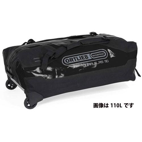 ★オルトリーブ ダッフル RS-85B(K13001) ブラック トラベルバッグ 85L