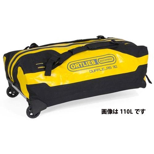 ★オルトリーブ ダッフル RS-110Y(K13102) サニーイエロー/ブラック トラベルバッグ 110L