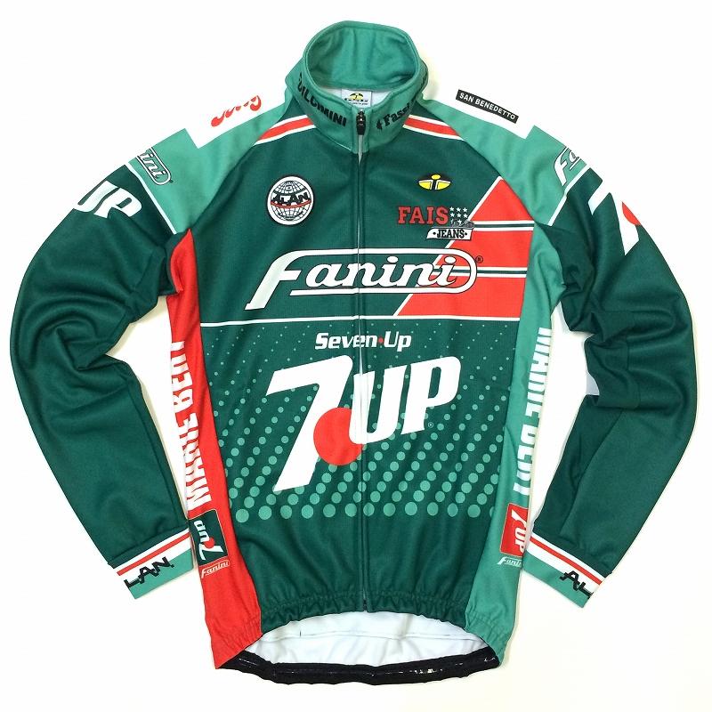 GSG 7UP Jacket Green