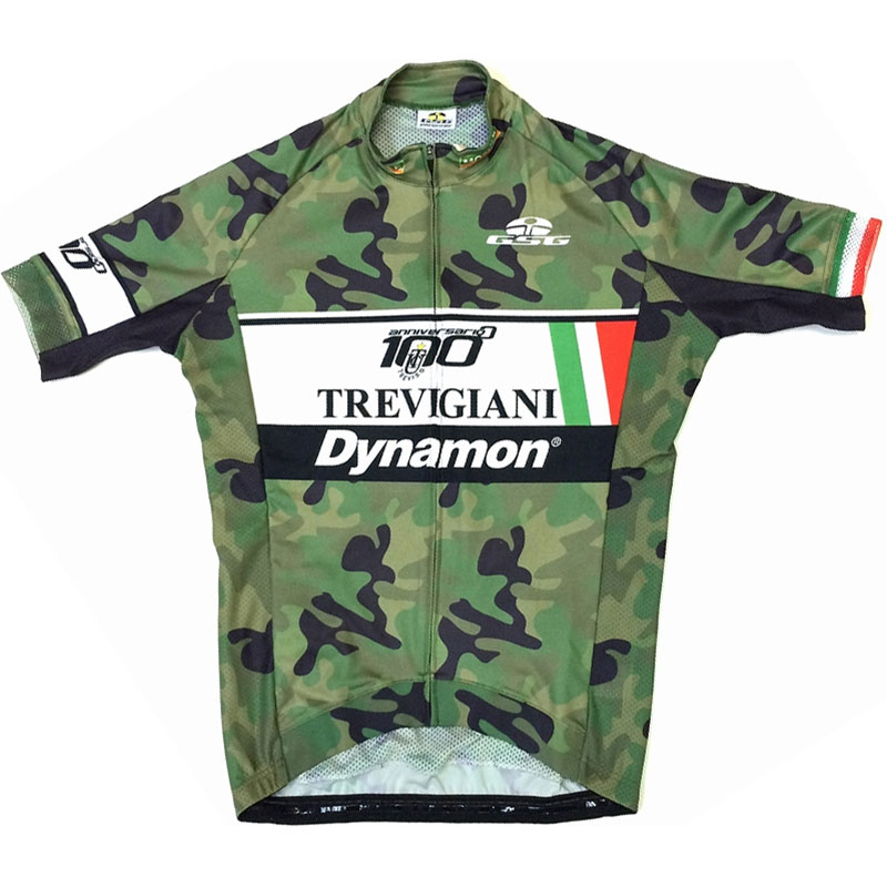 GSG Trevigiani Jersey Camo
