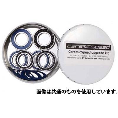 セラミックスピード DT用 ハブキット DT-1(COATED)【自転車】【ロードレーサーパーツ】