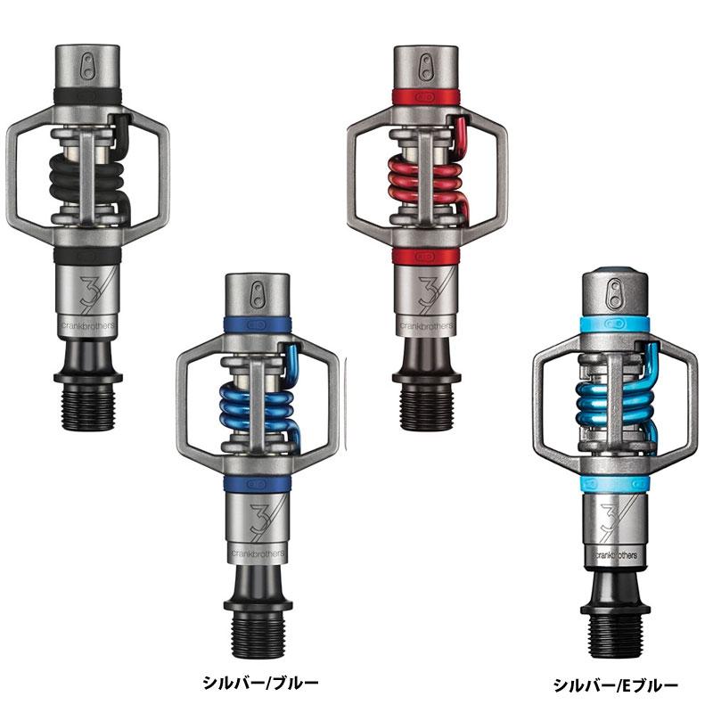 クランクブラザーズ エッグビーター3 ペダル【自転車】【ロードレーサーパーツ】