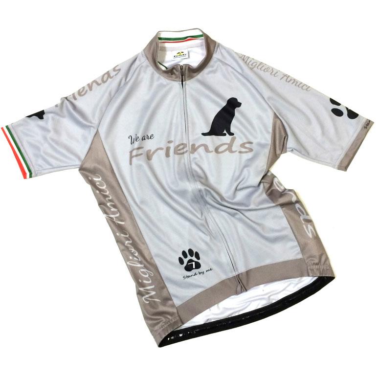 セブンイタリア Friends Dog Jersey グレー/ブラウン