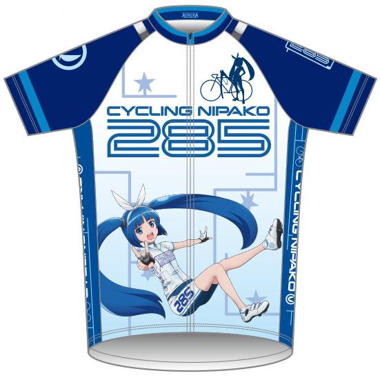 【代引不可】KASOKU 「サイクリングニパ子」サイクルジャージ【ニパ子Ver.】 180627