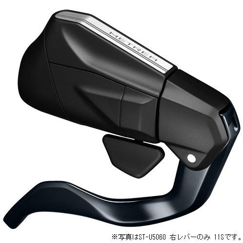 シマノ METREA ST-U5060 左右レバーセット 2X11S 付属/ホース(SM-BH59-SS)・オイル・シフトケーブル