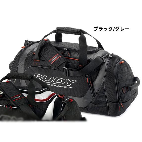 ルディプロジェクト ダッフル プロ 56 ブラック/グレー バッグ
