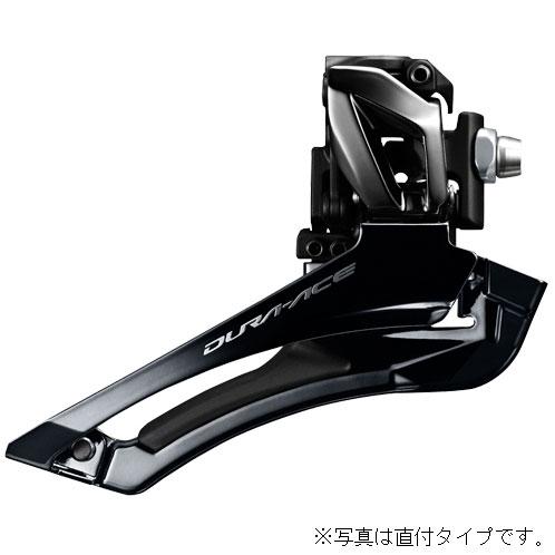 シマノ デュラエース FD-R9100 バンドタイプφ31.8mm(28.6mmアダプタ付) 2X11S フロントディレイラー