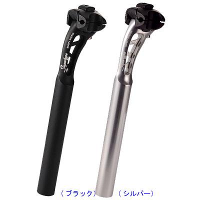 ミケ SUPERTYPE アルミエアロタイプ シートピラー (27.2-250ミリ)