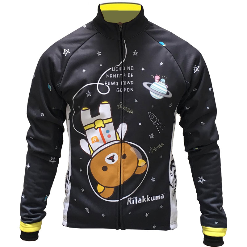 リラックマ ウィンターシールドジャケット(宇宙でだららん・A)