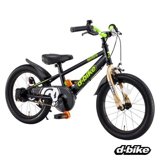 【代引不可】アイデス D-Bike Master 16インチ ブラック