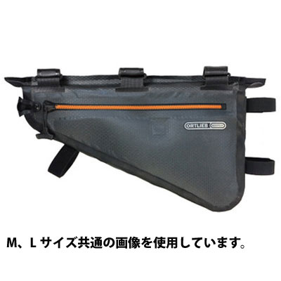 オルトリーブ フレームパック F9971 Mサイズ(4L) スレート