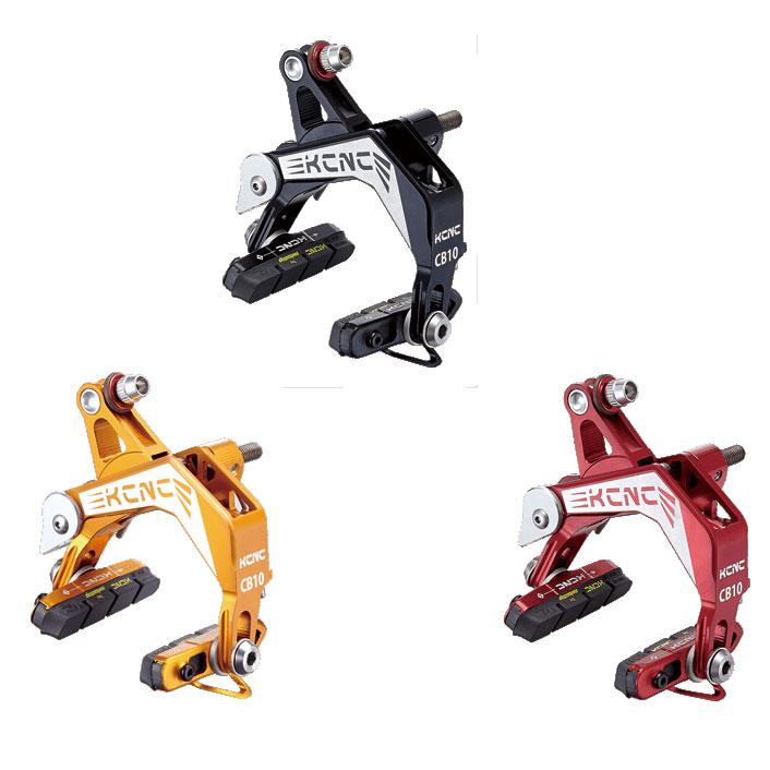 KCNC キャリパーブレーキ CB10 ロード AL7075【自転車】【ロードレーサーパーツ】