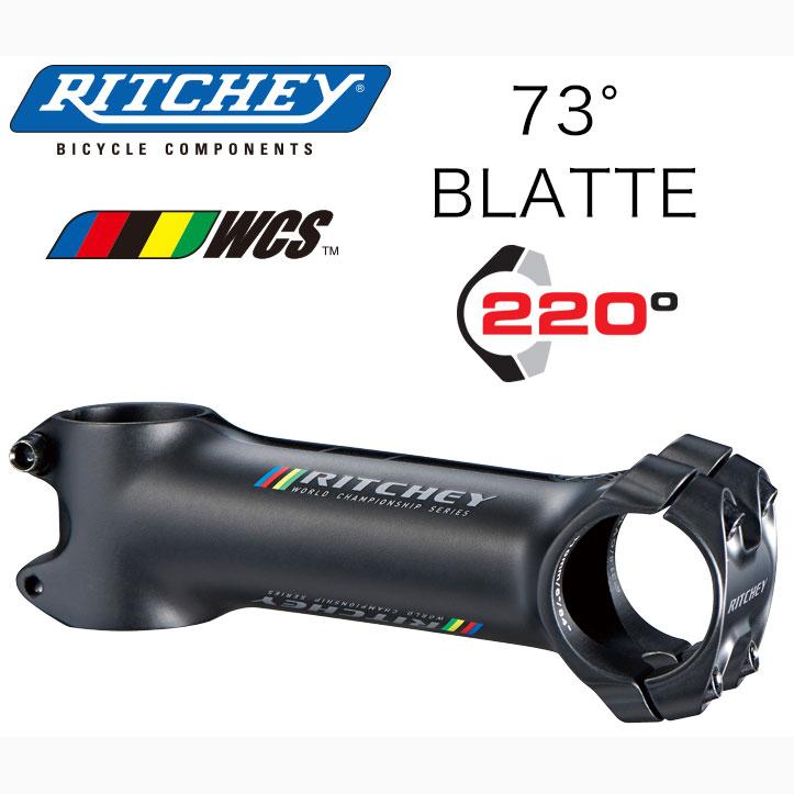リッチー WCS C220 BLATTE BK 31.8mm【自転車】【ロードレーサーパーツ】