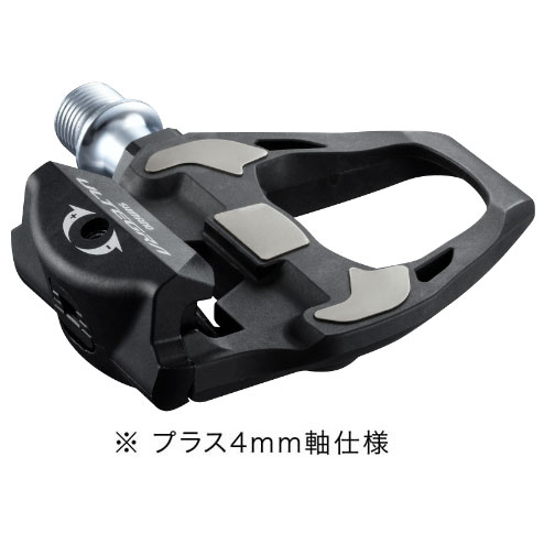 【あす楽】【現品特価】シマノ アルテグラ PD-R8000-L プラス4mm軸仕様 ペダル