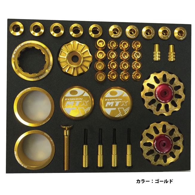 トーケン TK683S MTB M3 Bling Box