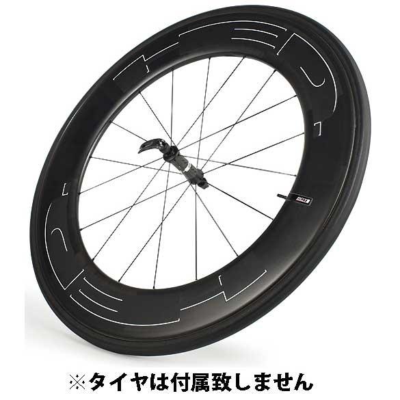 HED STINGER9 チューブラー 前のみ (700C) ロード【自転車】【ロードレーサーパーツ】