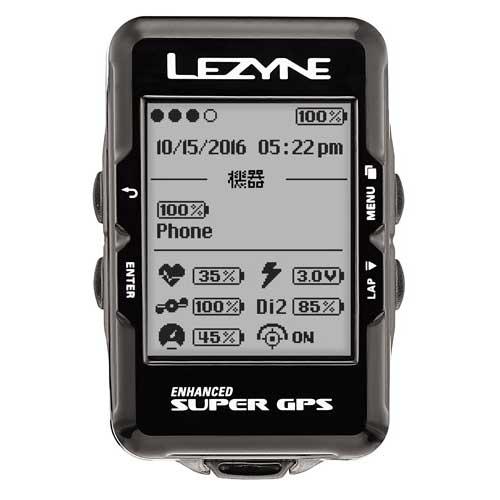 レザイン スーパー GPS