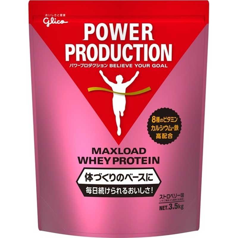 グリコ マックスロード ホエイプロテイン ストロベリー味 3.5kg