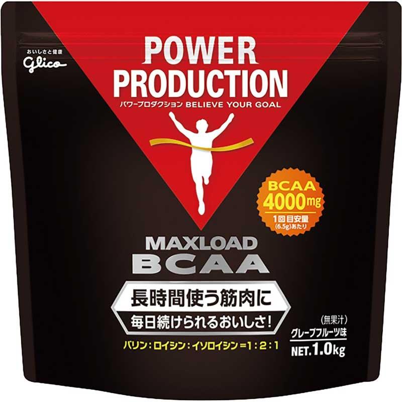 グリコ マックスロード BCAA 筋持久系アミノ酸 グレープフルーツ味 1.0kg