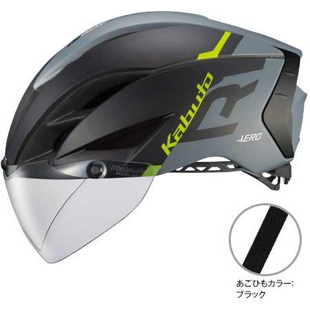 OGKカブト エアロ-R1(AERO-R1) G-1マットブラックグレー ヘルメット