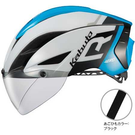 OGKカブト エアロ-R1(AERO-R1) G-1ホワイトブルー ヘルメット