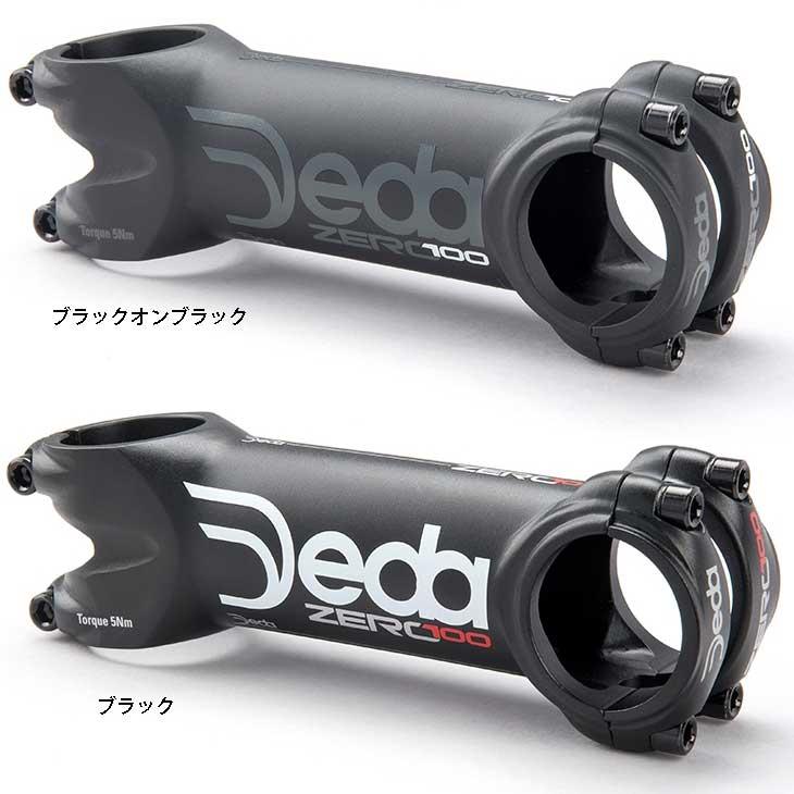 【特急】デダ Zero 100 (82°) ステム