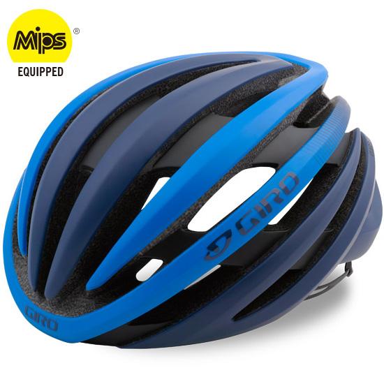 ジロ CINDER MIPS マットブルー ヘルメット
