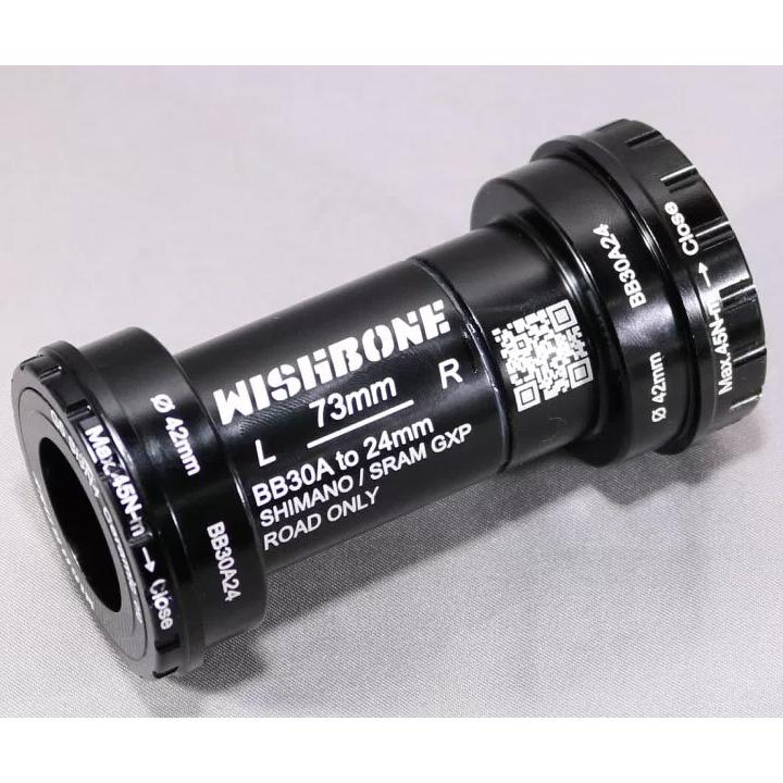 ウィッシュボーン BB30A24 42mm/73mm ボトムブラケット