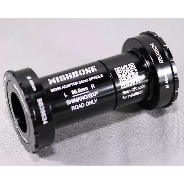 ウィッシュボーン BB38624 46mm/86.5mm ボトムブラケット【自転車】【ロードレーサーパーツ】