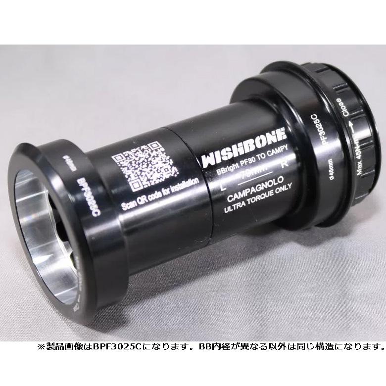 ウィッシュボーン BBB3025C 42mm/79mm ボトムブラケット