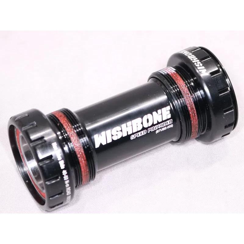 ウィッシュボーン BSA68P 1.37×24T/68mm ボトムブラケット【自転車】【ロードレーサーパーツ】